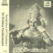 Bhalabhali Naabandi Song