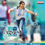 Download Telugu Video Songs - O Madhu