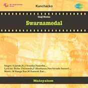Swarnamedal