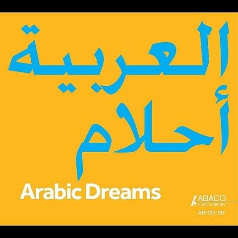 Ya Habibi MP3 Song Download- Arabic Dreams Ya Habibi Song by Haitham