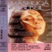 Maashuka Bulbul (new Recordings)