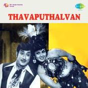 Thavaputhalvan