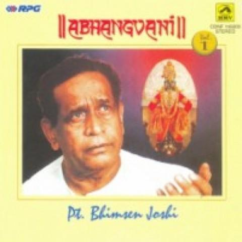 Kanhoba tuzi ghongadi abhang (full song) pandit bhimsen joshi.