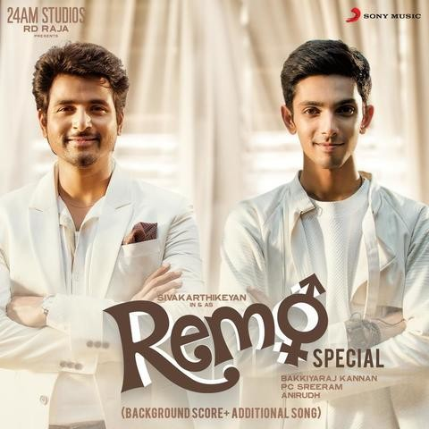 Happy Birthday (Background Score) MP3 Song Download- Remo Special
