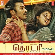 Download Tamil Video Songs - Pona Usuru Vanthurichu
