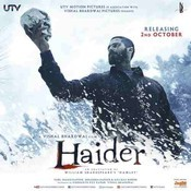 Aao Na (From Haider) Songs