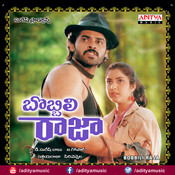 Download Telugu Video Songs - Balapam Patti