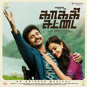 Download Tamil Video Songs - Kadhal Kan Kattudhe