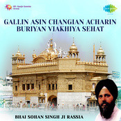 Gallin Asin Changian Acharin Burian (punjabi Devotional)  Songs