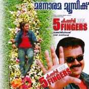 Five Fingers Songs
