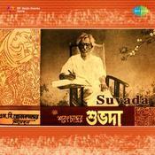 Suvada Songs