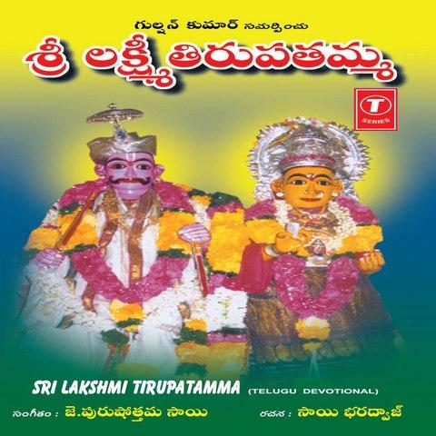 Kanakadhara stotram free mp3 download of goddess lakshmi | ganesh.