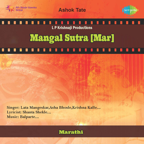 Punvecha Chandrama MP3 Song Download- Mangal Sutra Mar