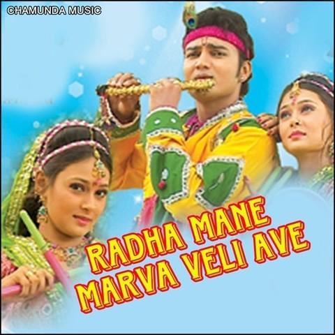Kreesthu Samrajya Radhasaradhi Song Track || Telugu ...