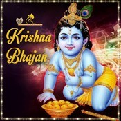 Shree Krishna Bhajan Songs