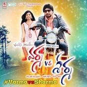 Varma Vs Sharma Songs
