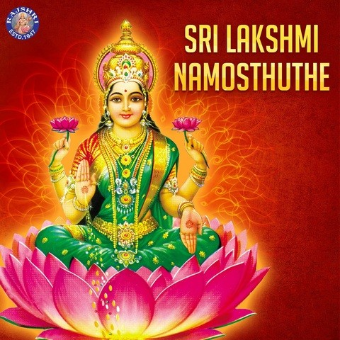 Lakshmi Gayatri Mantra MP3 Song Download- Sri Lakshmi