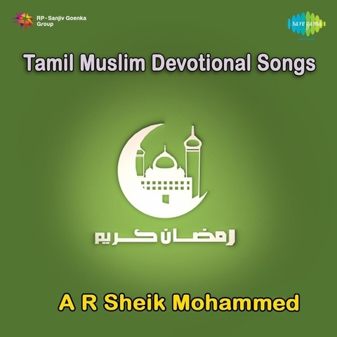 Tamil Mp3 Songs Download Tamil Latest Mp3 Songs Download
