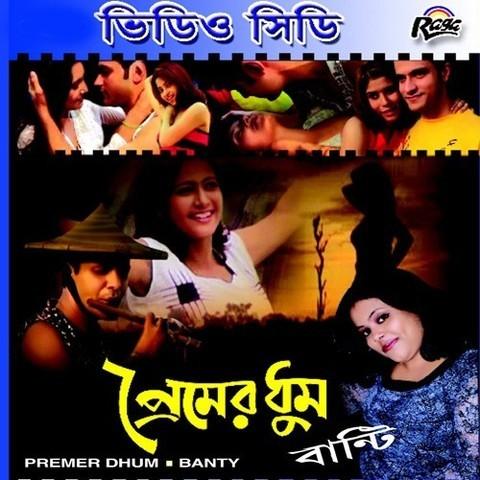 Dham Dhoom - - Download Tamil Songs