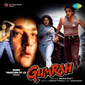 Gumraah Songs