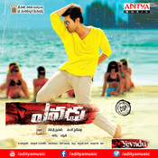 Yevadu Songs