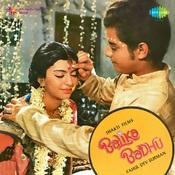 Balika Badhu Songs