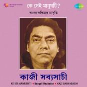 Amar Kaifiyat (Recitation) Song