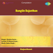 Rangilo Rajasthan Songs