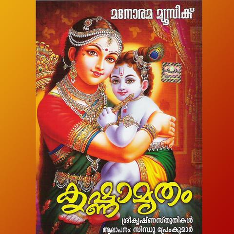 Kuttyweb Malayalam Mp3 Songs Dj