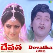 Devatha