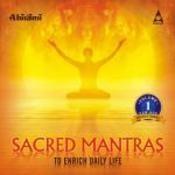 Gnanananda Mayam Devam Song