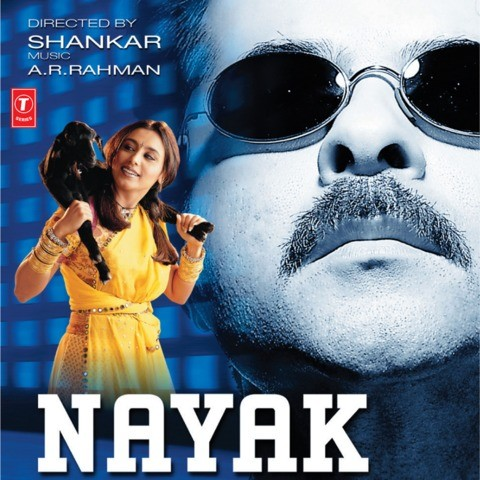 chalo chale mitwa mp3 song download nayak songs on. Black Bedroom Furniture Sets. Home Design Ideas