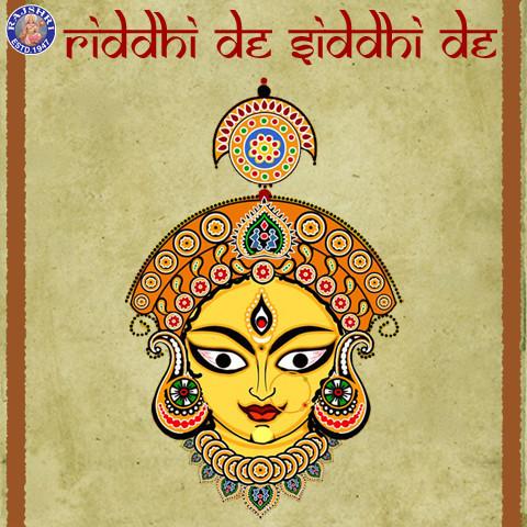 Hindu Daily Prayers MATAJI NI AARTI (NAVRATRI)