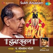 Sukh Anupam Marathi Abhang