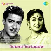 Thattungal Thirakkappadum Songs