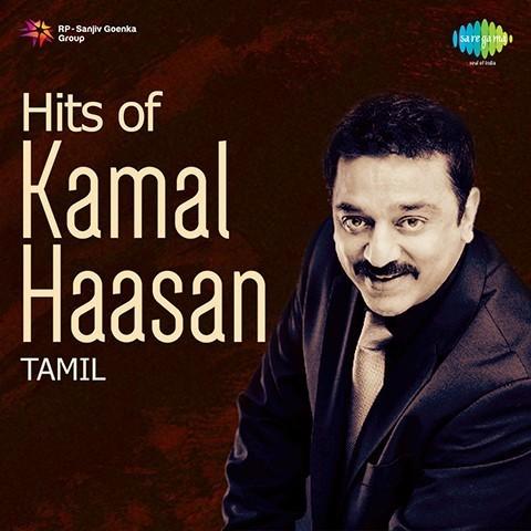 Kamal Hits (45 Tamil Songs)