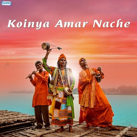 dating nache song download