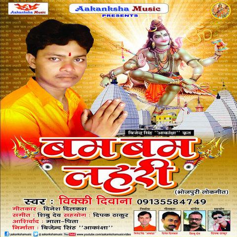 Sowndarya Lahari Mp3 Download Ranjith
