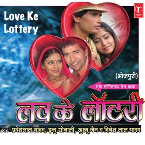 Love Ke Lottery MP3 Song Download- Love Ke Lottery Love Ke Lottery