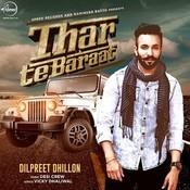 Thar Te Baraat Songs