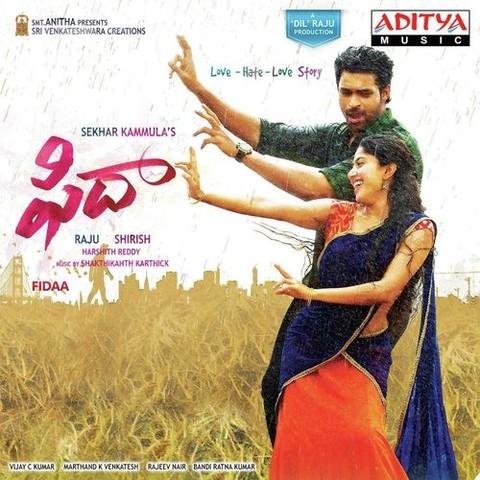 Telugu Full Movies Hd Download