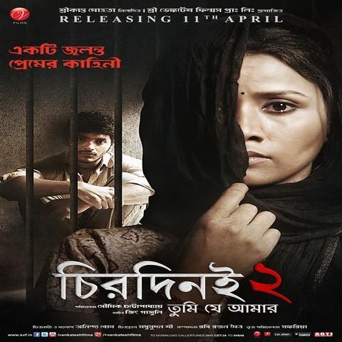 Chirodini Tumi Je Amar 2009 Bengali Movie Mp3 Song Free ...