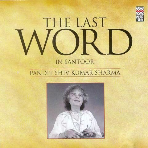 Sultan of strings Shiv Kumar Sharma