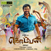 Download Tamil Video Songs - Karuppu Nerathazhagi