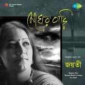 Megher Bari - Jayati Chakraborty Songs