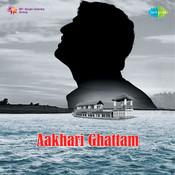 Aakhari Ghattam Songs