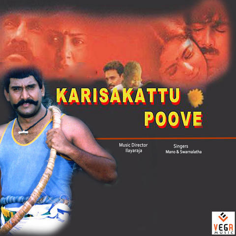 Poove Sempoove Lyrics - Solla Thudikuthu Manasu Lyrics - Tamil Lyrice