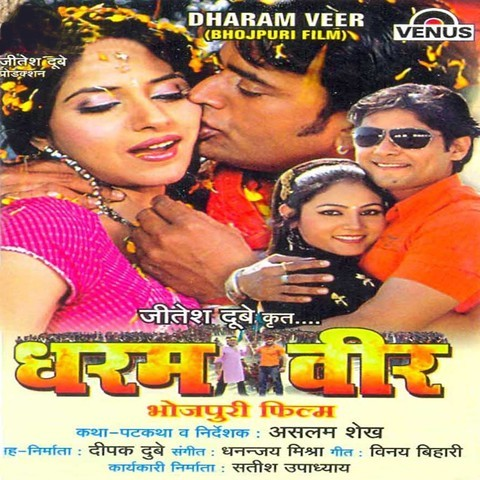 Dharam Veer Lyrics - All Songs Lyrics & Videos