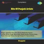 Hits Of Punjabi Artists Songs