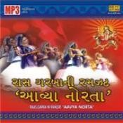 Aavya Nortaraas Garba Hi Ramzat Songs